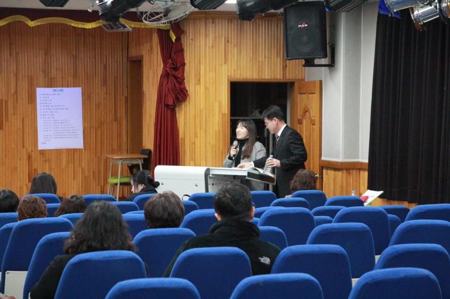 [일반] 2019.3.14.학부모총회의 첨부이미지 3